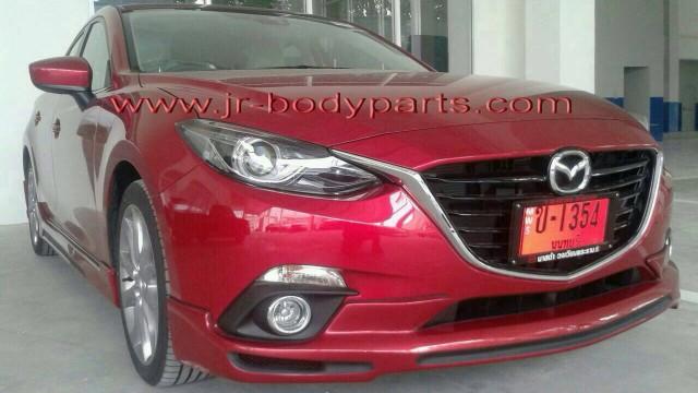 ชุดแต่งรอบคัน Mazda3 2014_53 - Copy